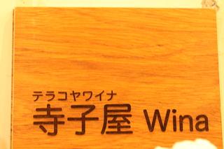 wina1.JPG.css